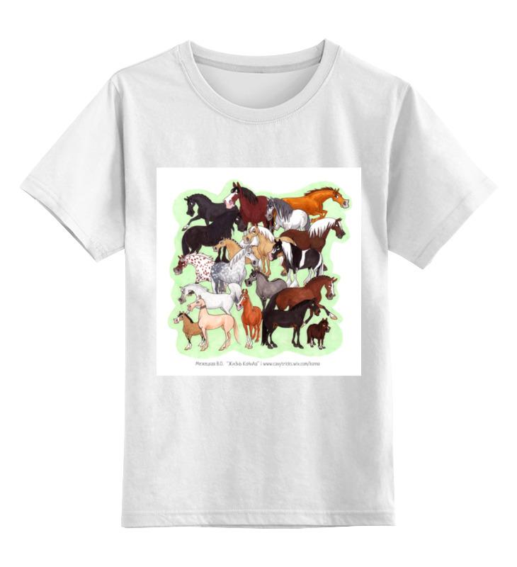 Купить 0000000762403, Детская футболка Printio Конедудл жизнь конная цв.белый р.164,