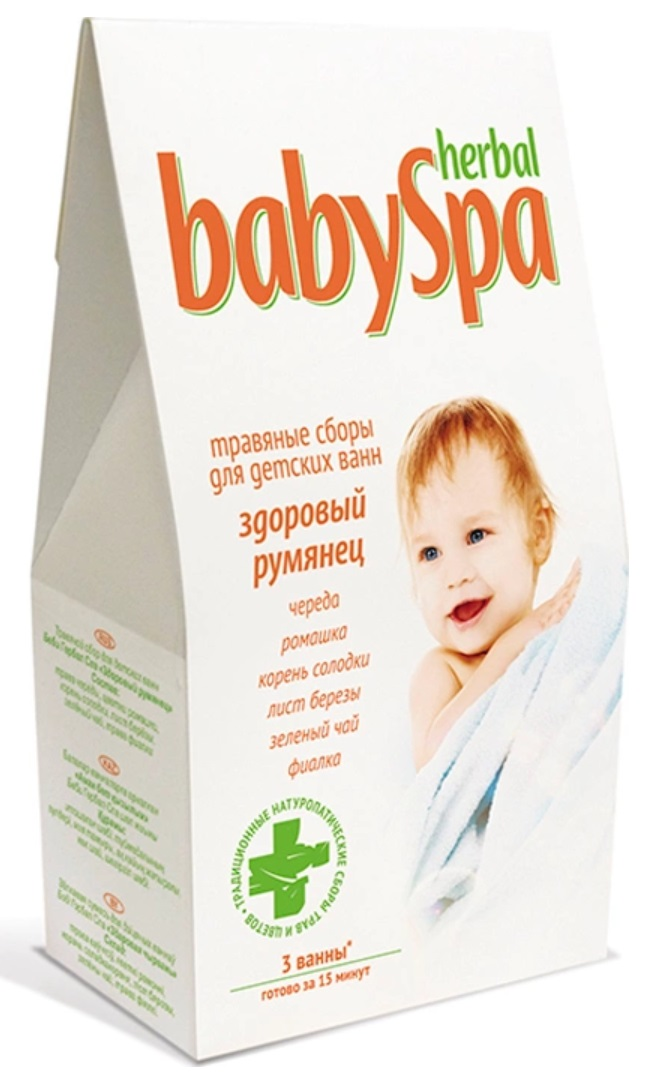 Набор для ванночек Herbal Baby Spa Здоровый