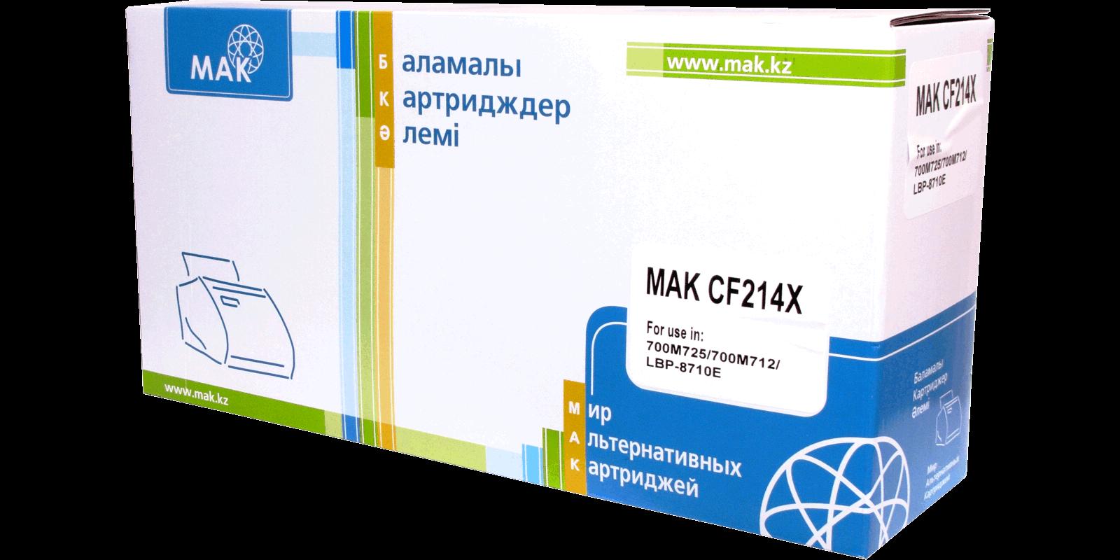 Картридж для лазерного принтера MAK© №14X CF214X Black