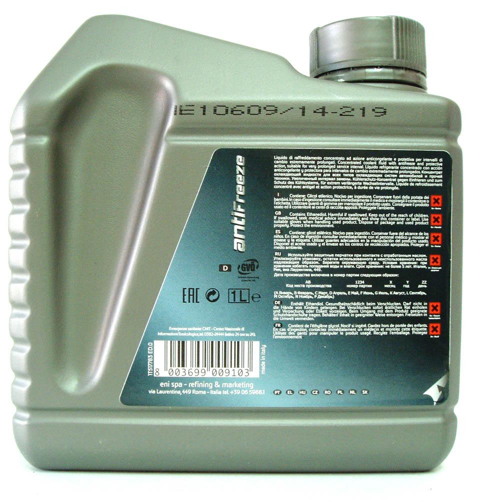 Антифриз Eni Agip Special концентрат G12 красн-фиолет  1л8003699006935 по цене 430
