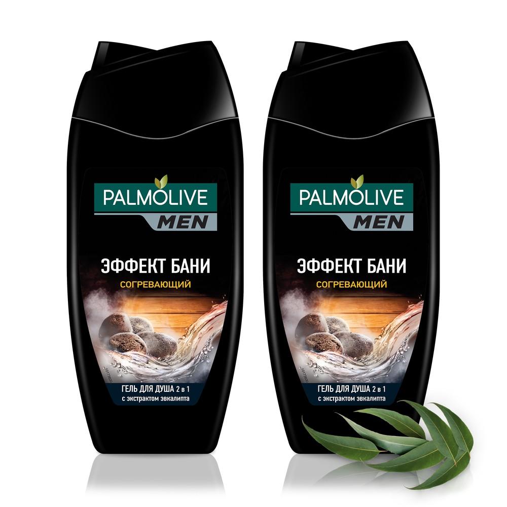 Гель для душа 2 в 1 Palmolive Men Эффект бани (Согревающий) 250 мл 2 шт в наборе