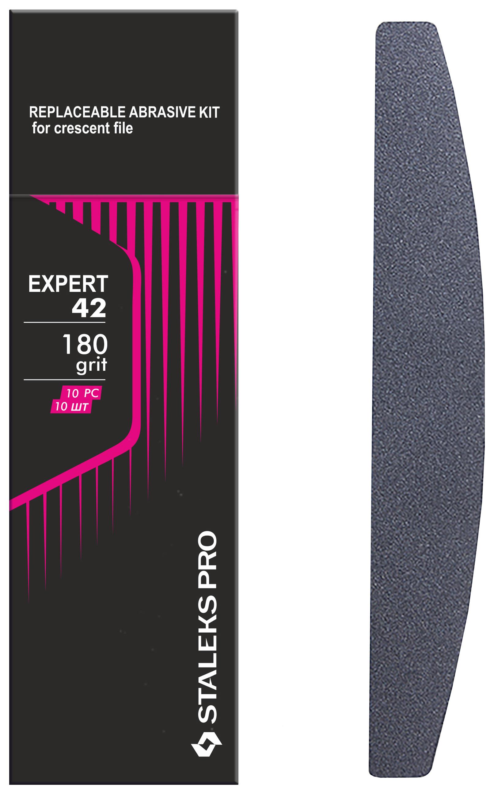 Купить Сменный файл Staleks Pro Expert 42 для пилки-полумесяца, 180 грит, 50 шт.