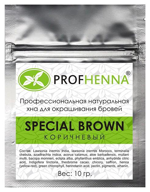 Краска для бровей PROFHENNA Brown 10 г