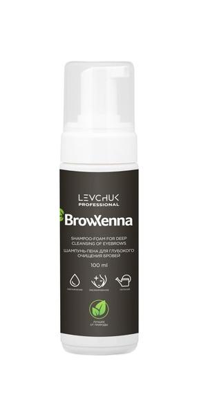 Обезжириватель для бровей BrowXenna Для глубокого очищения