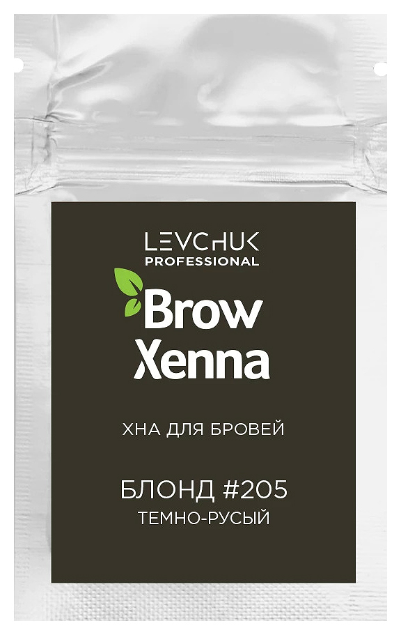 Купить Хна для бровей BrowXenna Блонд №205 Темно-русый блонд 6 г