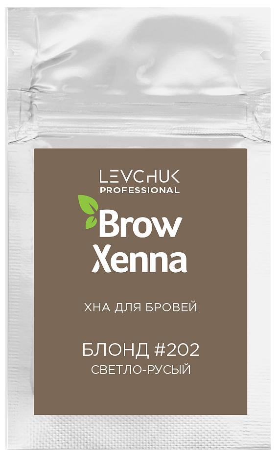 Краска для бровей BrowXenna Блонд №202 Светло