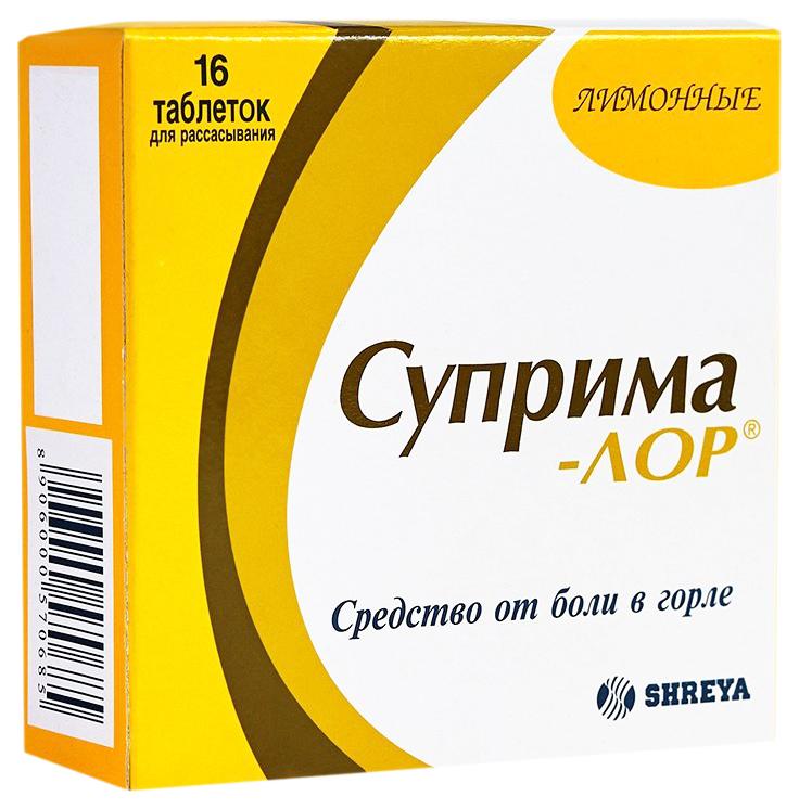 Суприма лор таблетки для рассас. Лимон №16