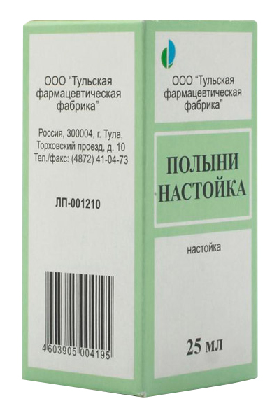 Полынь настой ка фл. 25 мл №1