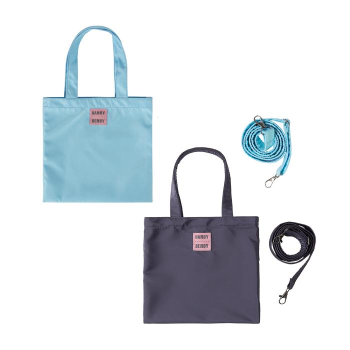 Detskie 2, Комплект из 2 маленьких сумок Handy Bendy, серо-синий, Детские сумки  - купить со скидкой