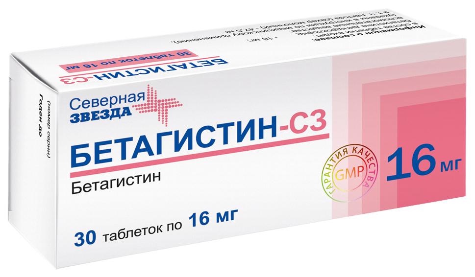 Купить Бетагистин-СЗ таблетки 16 мг 30 шт., Северная Звезда