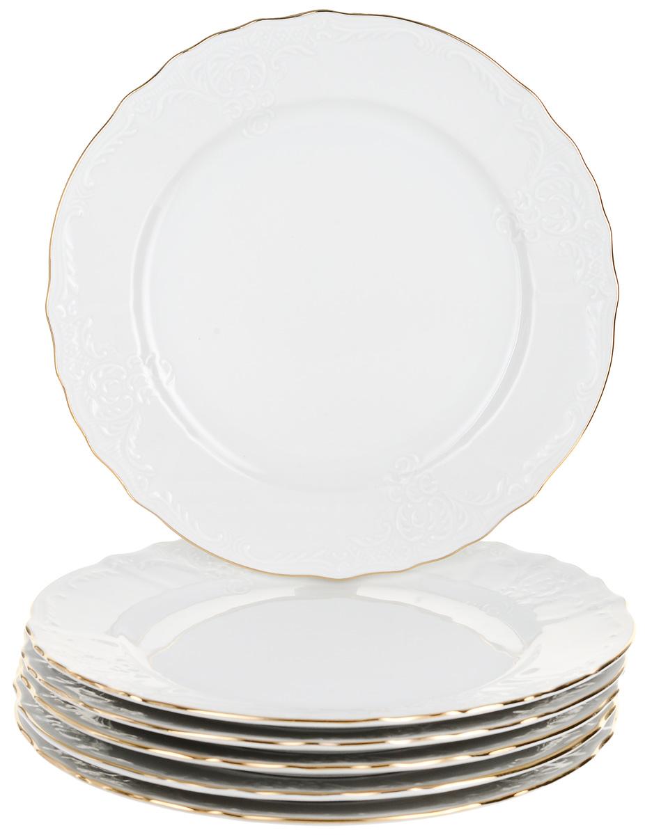 Тарелка мелкая 21 см Bernadotte, декор Отводка