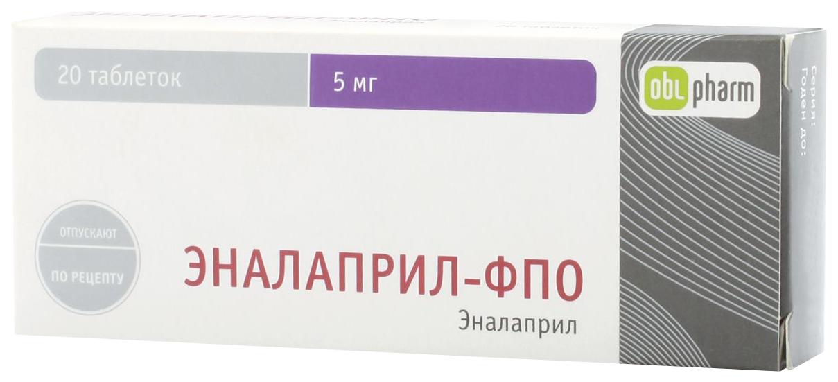 Эналаприл-ФПО таблетки 5 мг 20 шт.