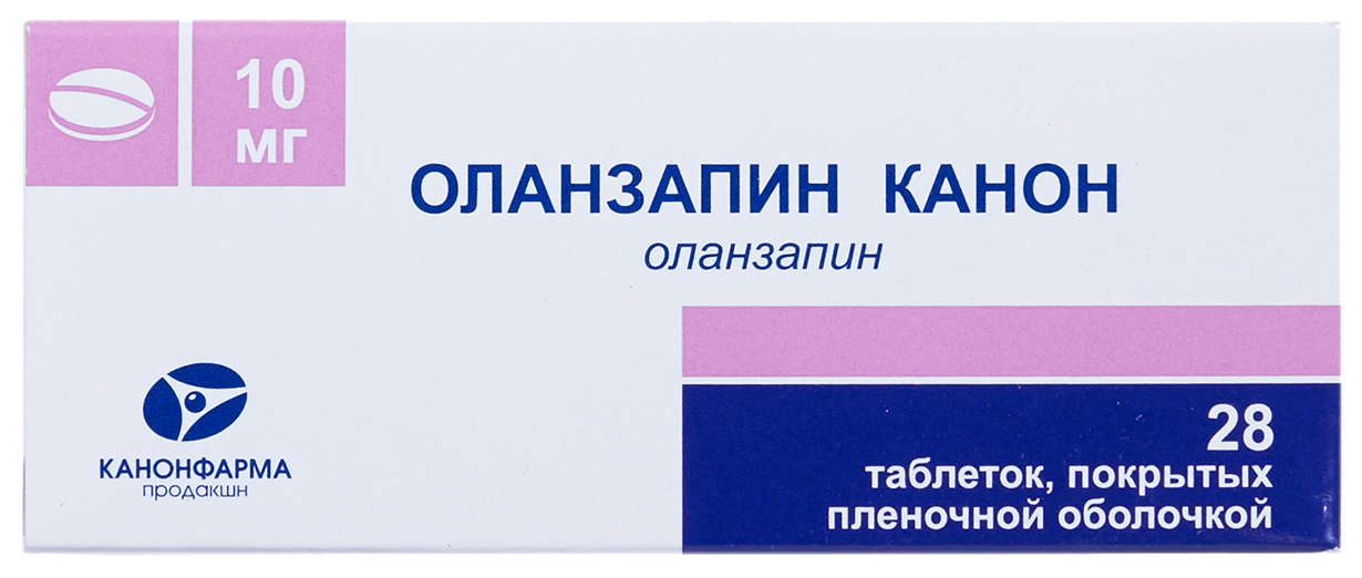 Оланзапин Канон таблетки, покрытые пленочной оболочкой 10 мг 28 шт.