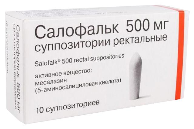 Салофальк супп. рект. 500 мг 10 шт.