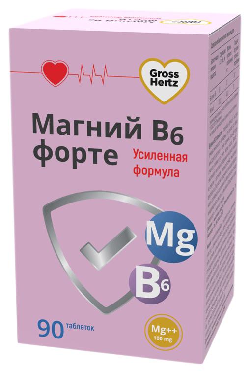 Гроссхертц Магний Форте Макс таблетки 90 шт.