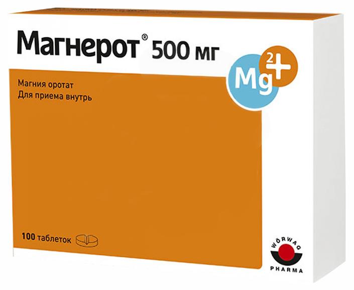 Магнерот таблетки 500 мг 100 шт.