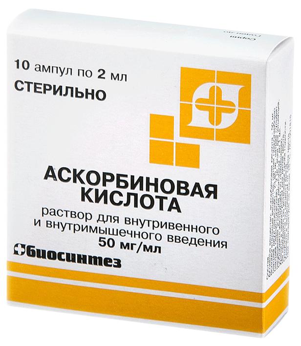 Аскорбиновая кислота раствор для в/в и