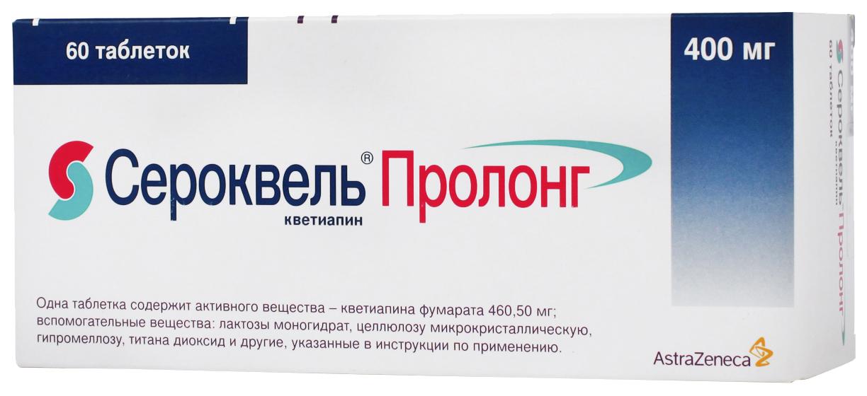 Сероквель Пролонг таблетки, покрытые пленочной оболочкой пролонг. 400 мг 60 шт.
