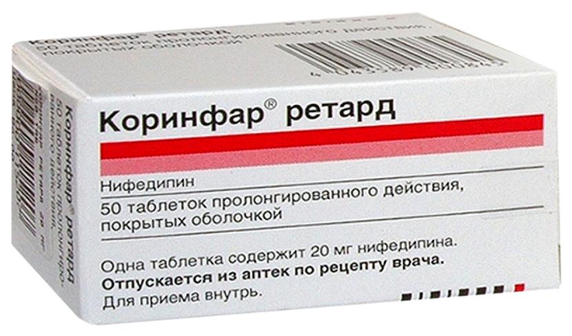 Коринфар ретард таблетки п. о. 20 мг 50 шт.