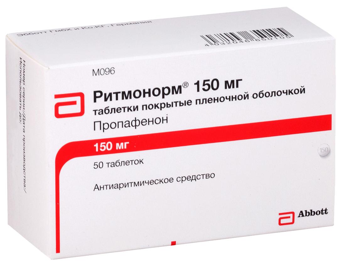 Ритмонорм таблетки, покрытые пленочной оболочкой 150 мг 50 шт.