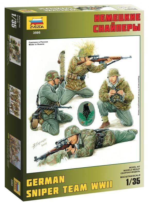 Немецкие снайперы Сборная модель солдатиков масштаб 1/35 Звезда 3595, Сборная модель Звезда Немецкие снайперы, масштаб 1/35, ZVEZDA, Модели для сборки  - купить со скидкой