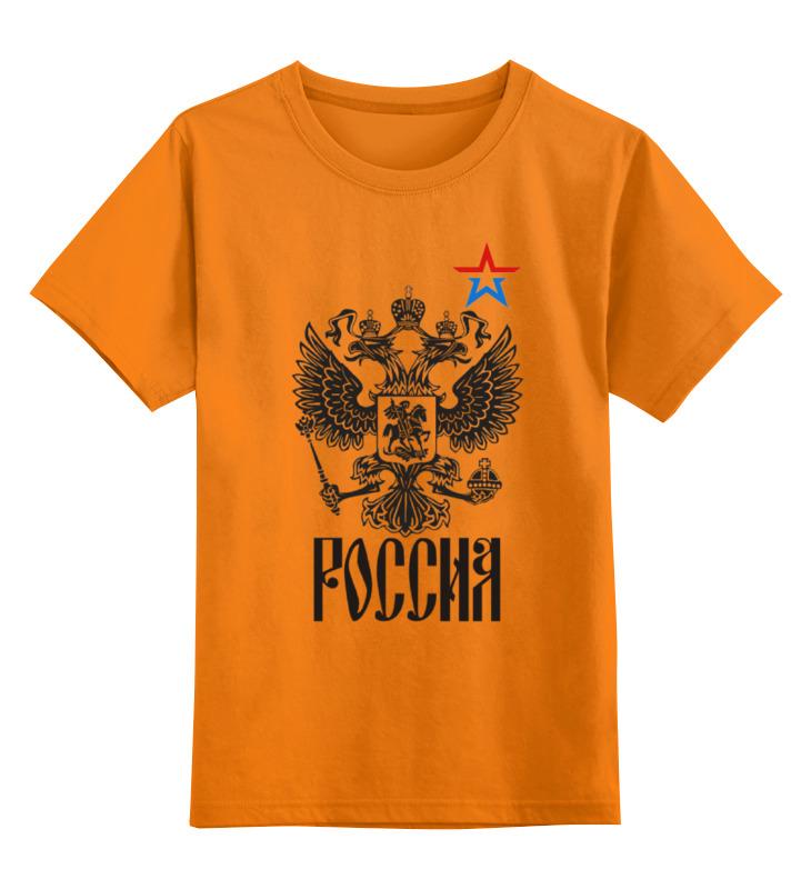 Детская футболка Printio Россия и армия цв.оранжевый р.164 0000000757644 по цене 842