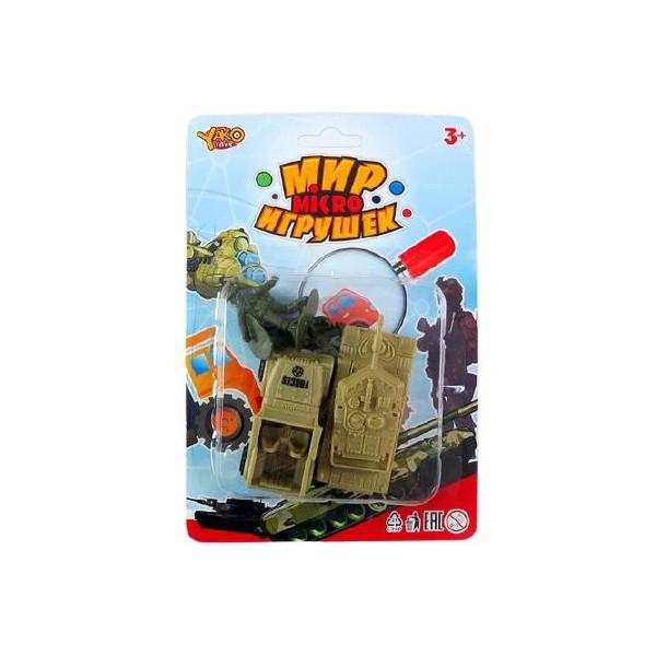 Набор Yako Toys Военный M9395