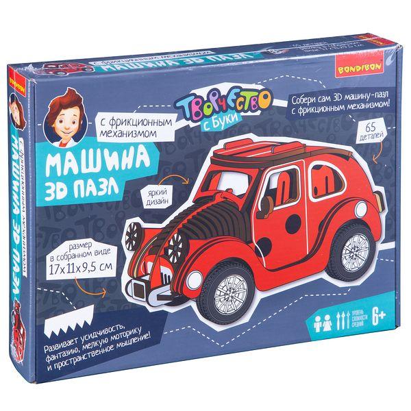 3D пазл Красная машина, 65 элементов Bondibon,  - купить со скидкой