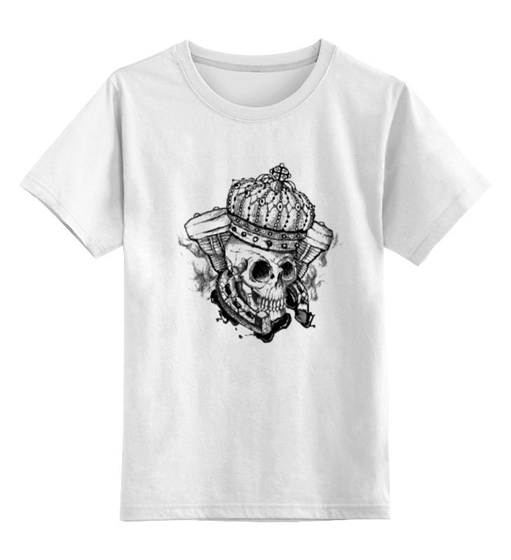 Детская футболка Printio Skull_crown style цв.белый р.164 0000000751817 по цене 790