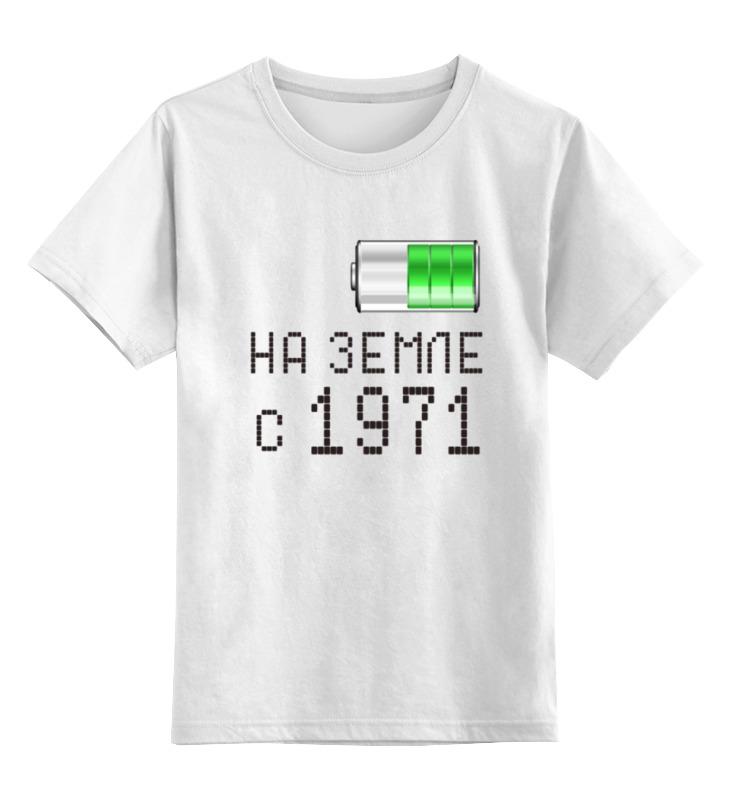 Купить 0000000766484, Детская футболка Printio На земле с 1971 цв.белый р.104,