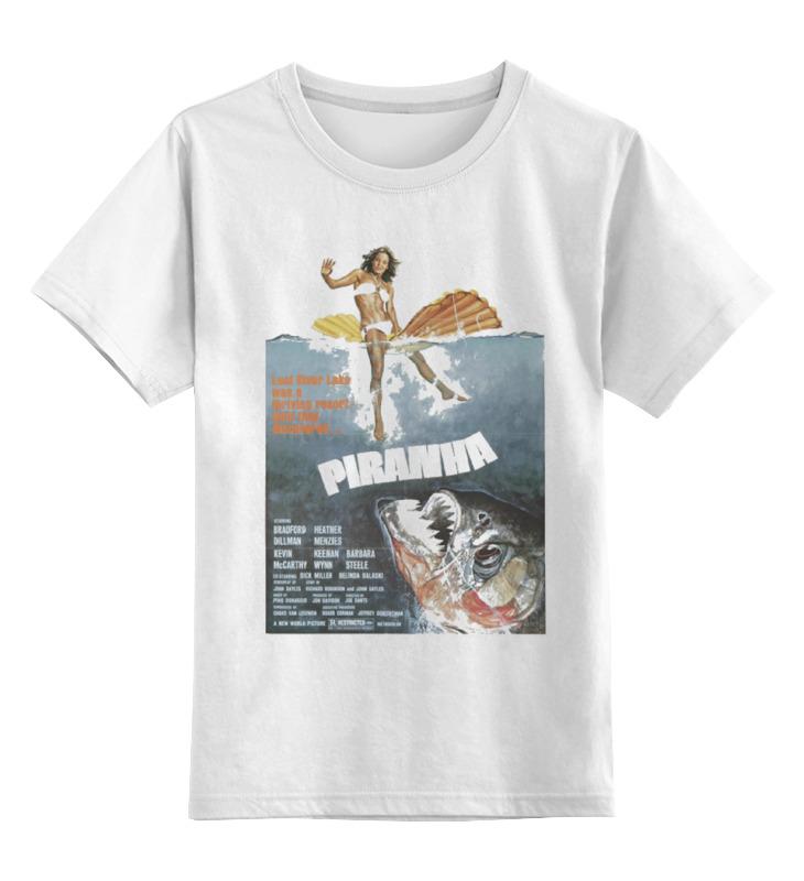 Детская футболка Printio Piranha / пираньи цв.белый р.104 0000000758409 по цене 790
