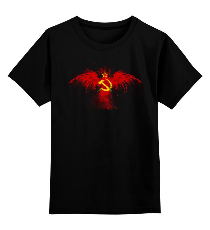 0000000757556, Детская футболка Printio флаг ссср цв.черный р.104,  - купить со скидкой