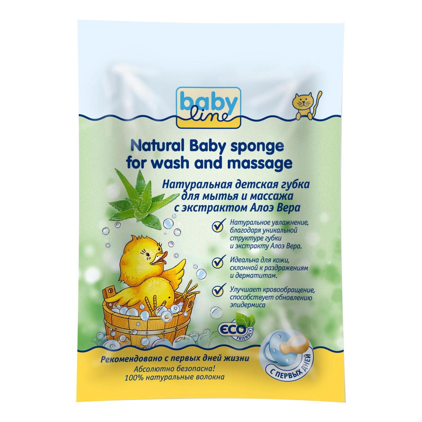 Натуральная детская губка babyline для мытья