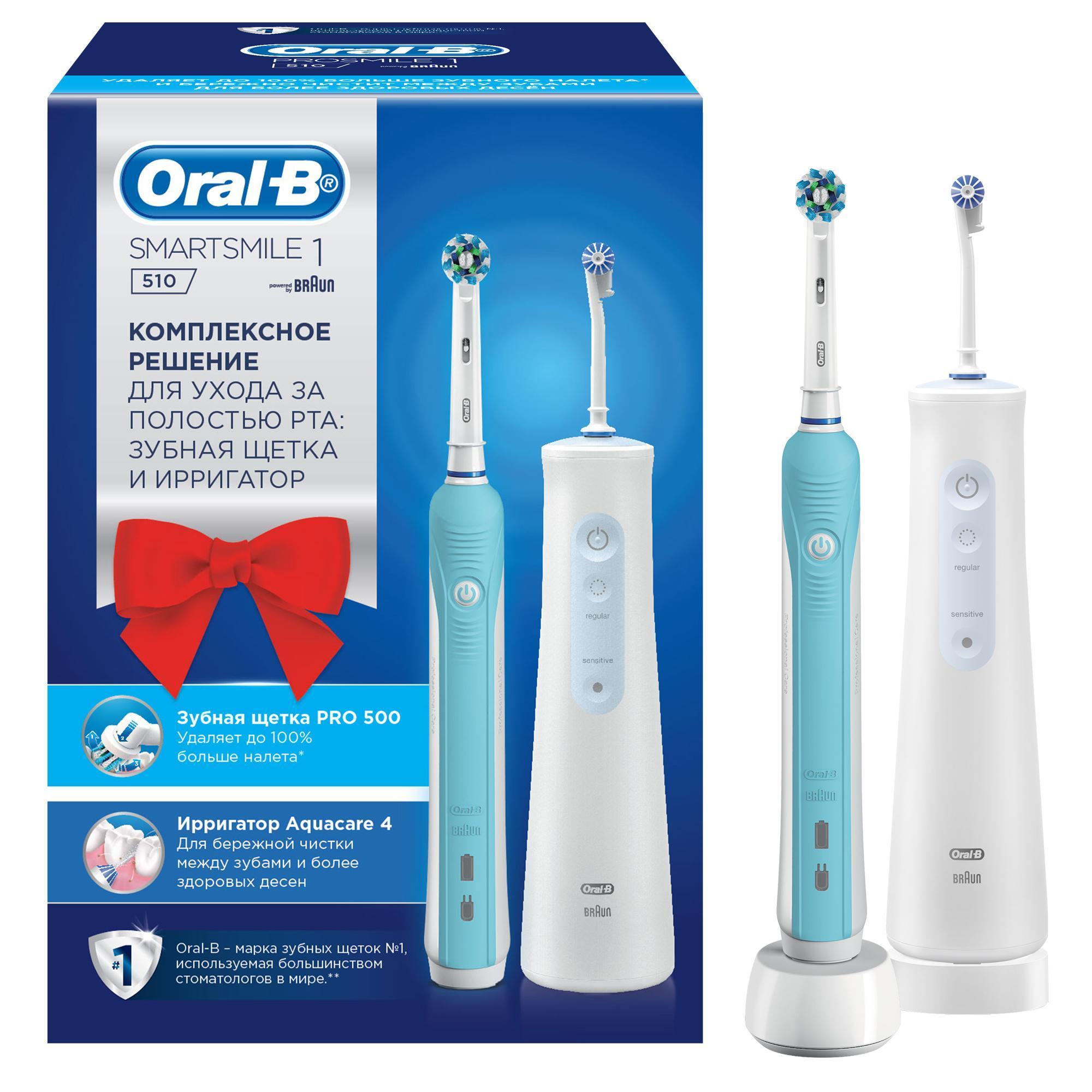 Электрическая зубная щетка Oral B Pro