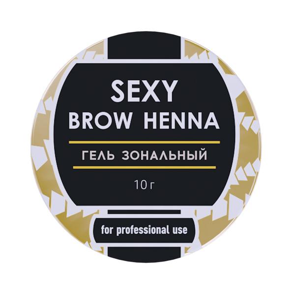 Гель для бровей Innovator Cosmetics SEXY BROW HENNA 10 г