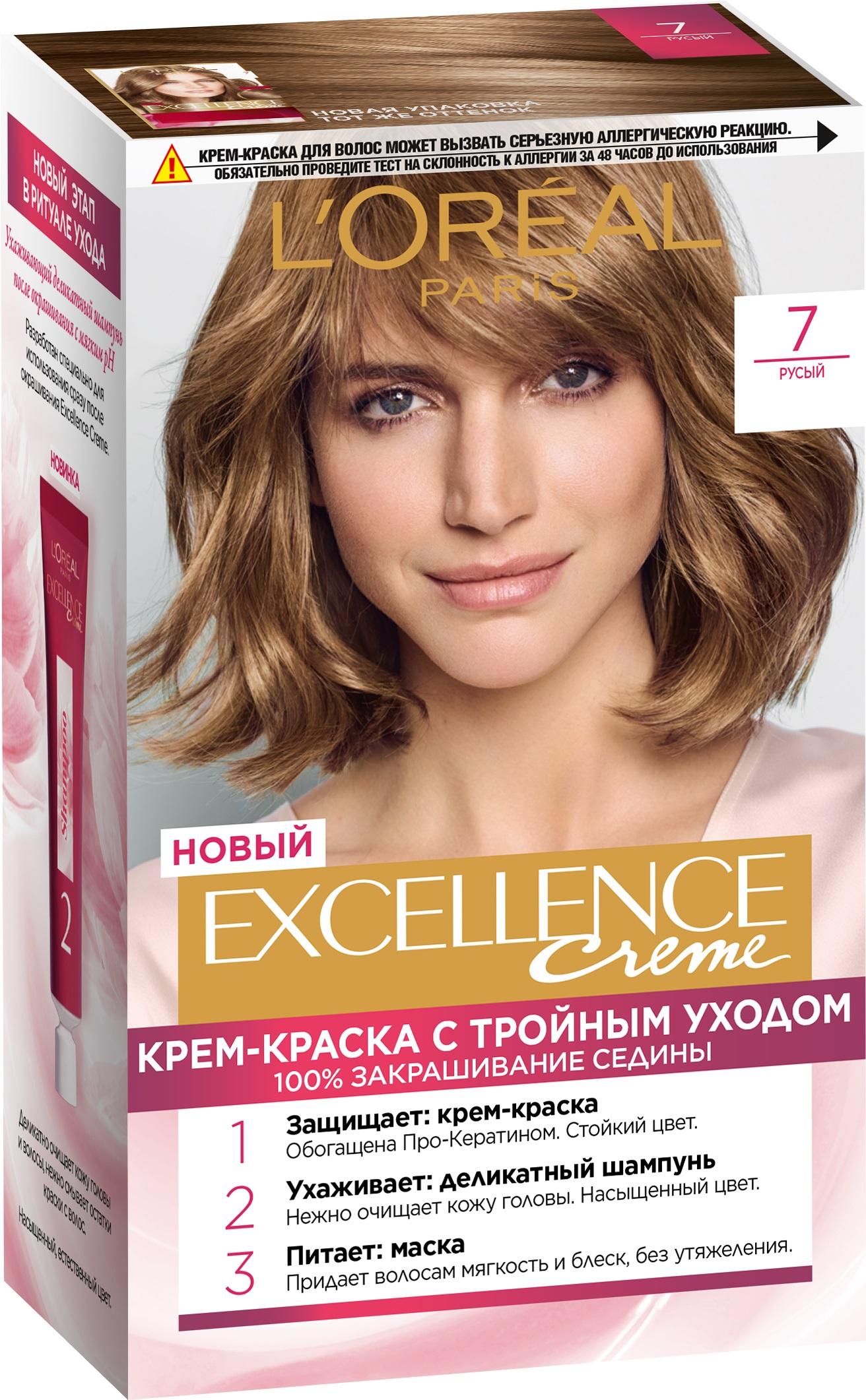 Крем-краска для волос L\'Oreal Excellence стойкая тон 7 \