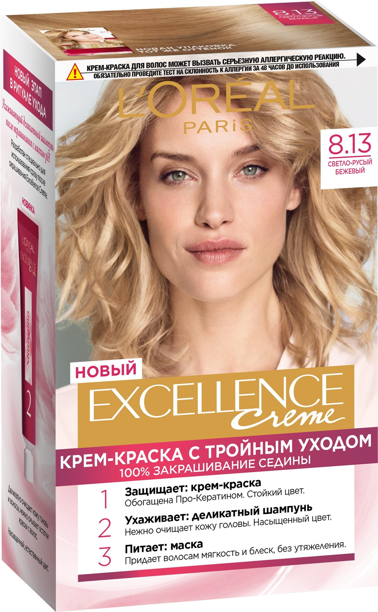 Крем-краска для волос L\'Oreal Excellence стойкая тон 8.13 \