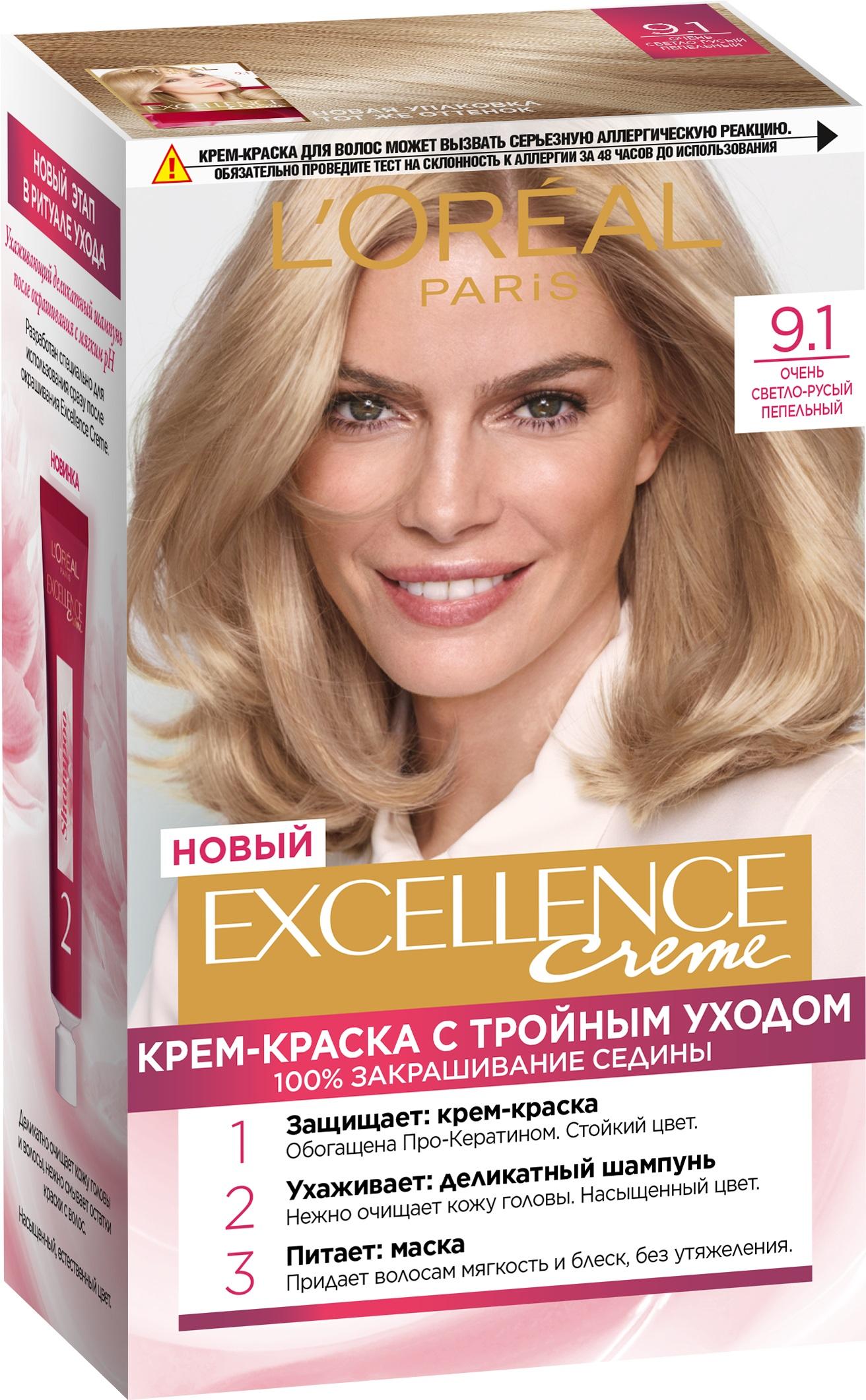 Крем-краска для волос L\'Oreal Excellence стойкая тон 9.1 \