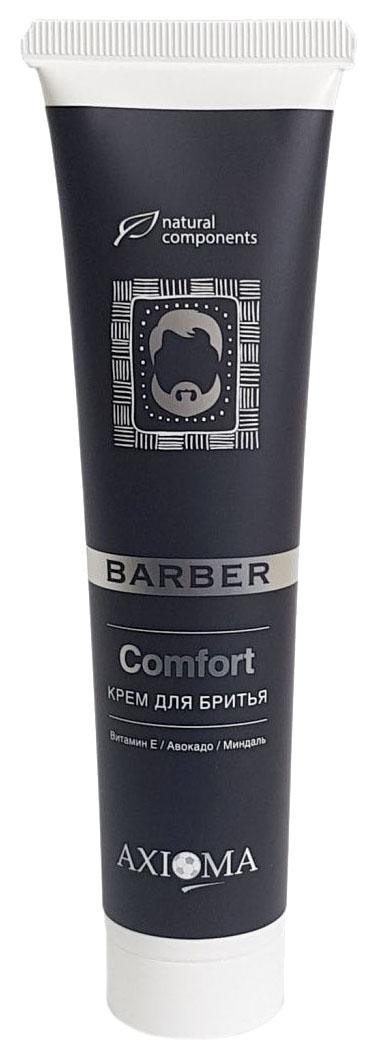 Крем для бритья AXIOMA Barber Comfort