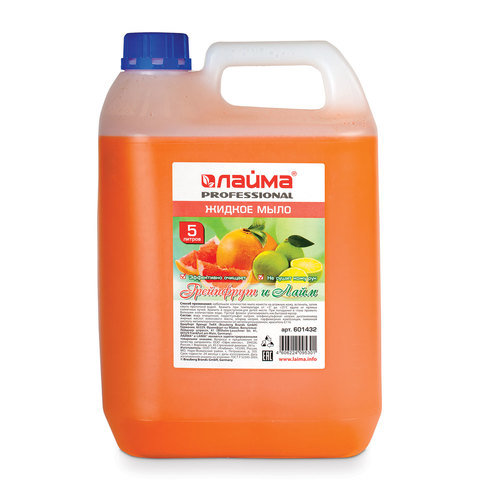 Купить Жидкое мыло Лайма PROFESSIONAL, Грейпфрут и Лайм, 5 л, ЛАЙМА