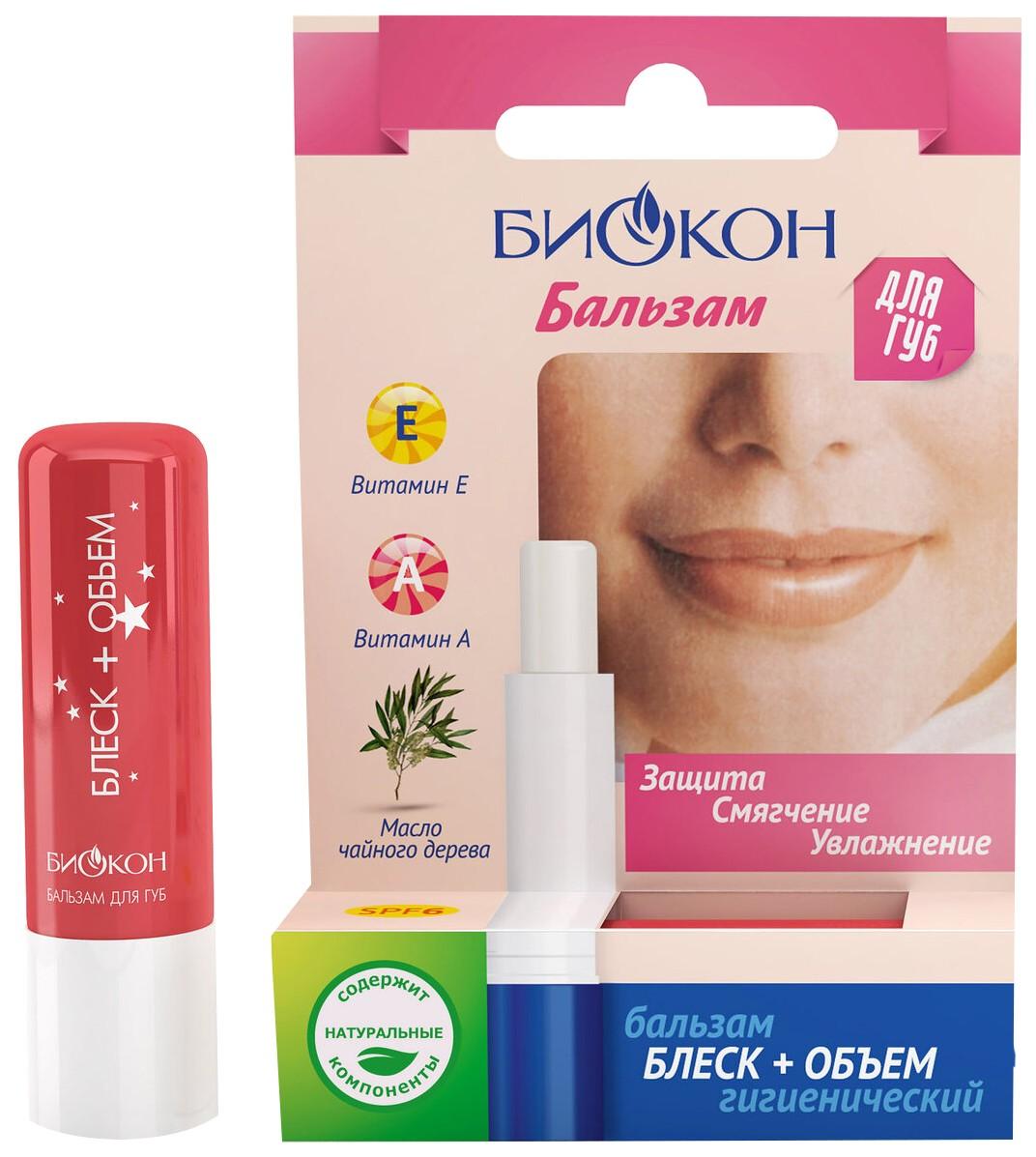 Купить Бальзам для губ Биокон «Блеск и объем», 4, 6 гр