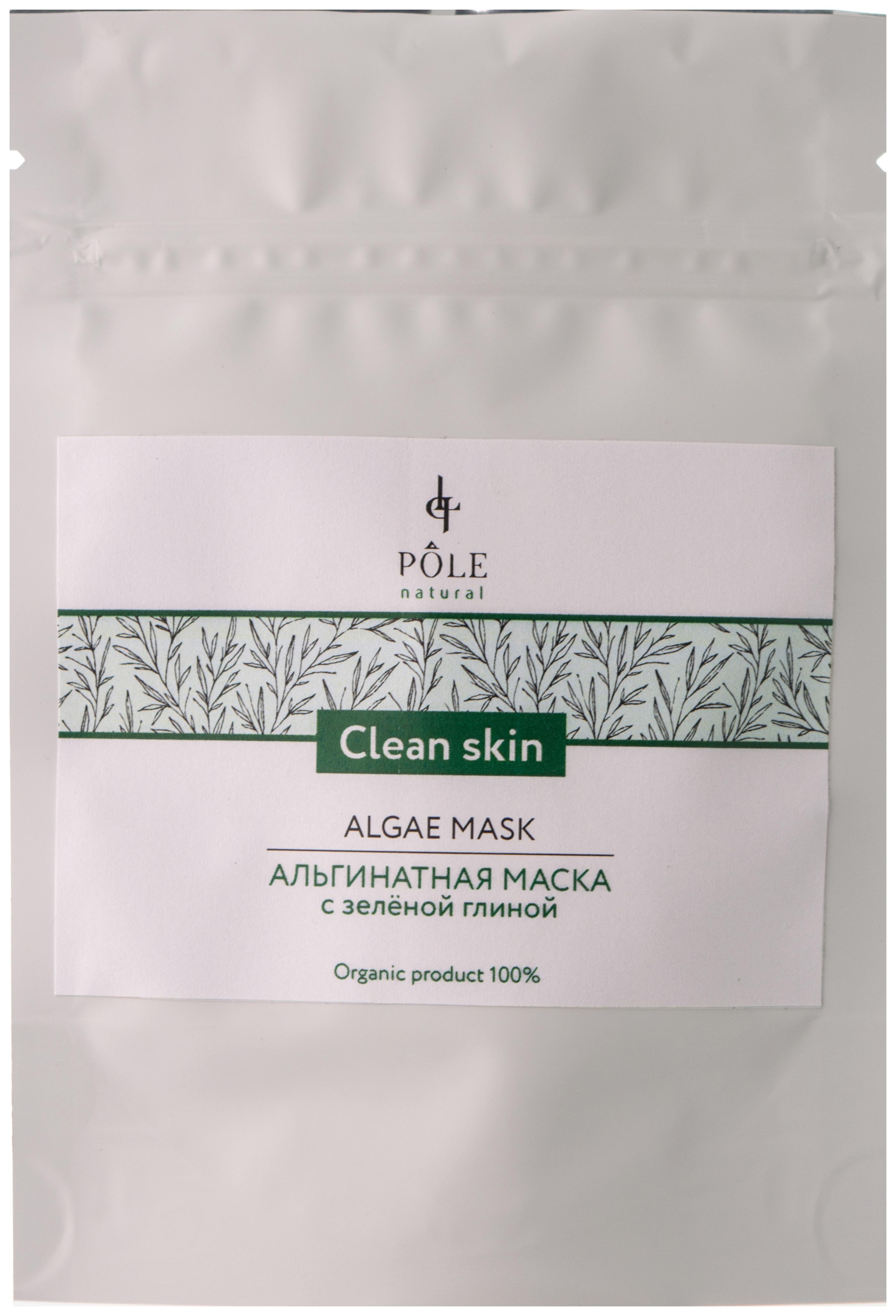 Купить Альгинатная маска Pole Clean Skin