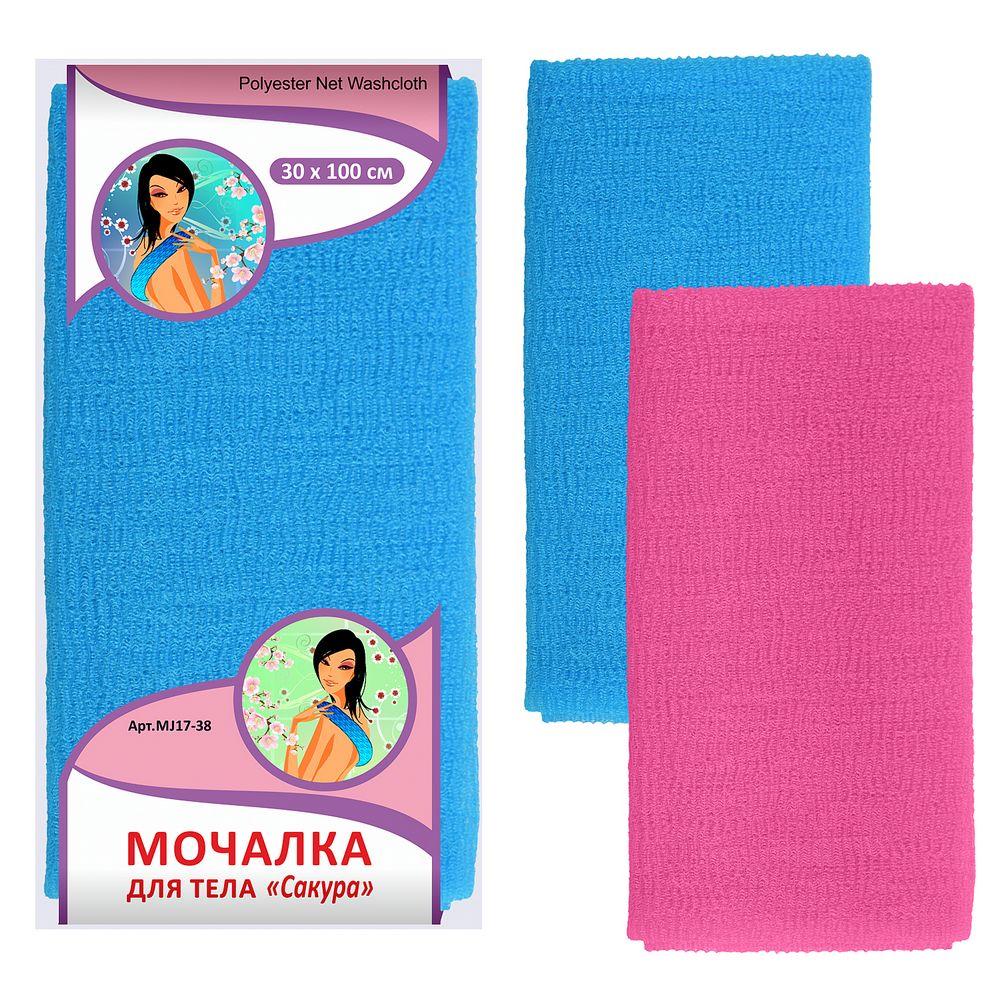 Купить Мочалка для тела Мультидом Сакура , 30*100 см (цвета в ассортименте)