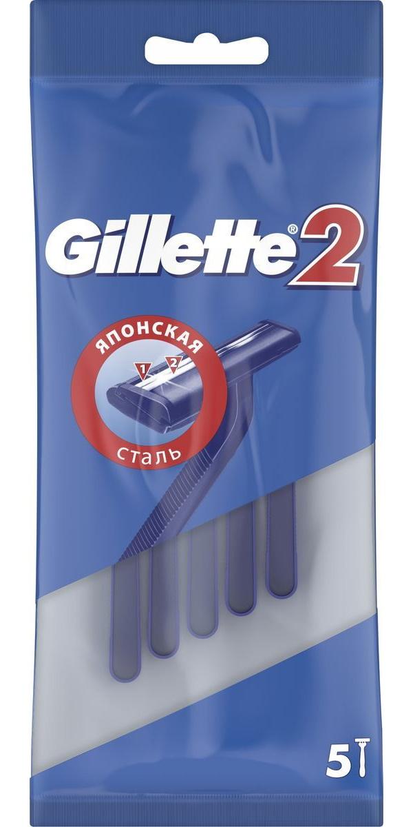 Одноразовый станок GILLETTE 2 лезвия 5 шт