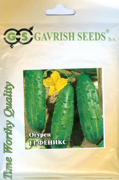 Семена овощей Гавриш Огурец Феникс 640 25,0