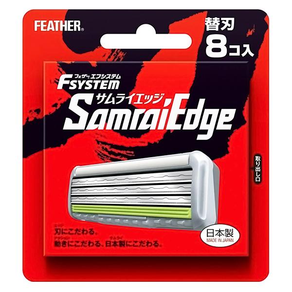Запасные кассеты Feather F-System «Samurai Edge» с тройным лезвием для станка 8 шт.