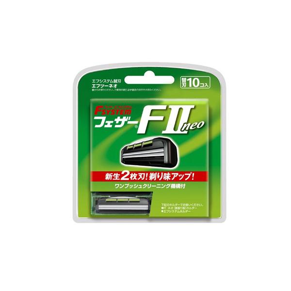 Запасные кассеты с двойным лезвием для станка Feather F-System «FII Neo» 10 шт.