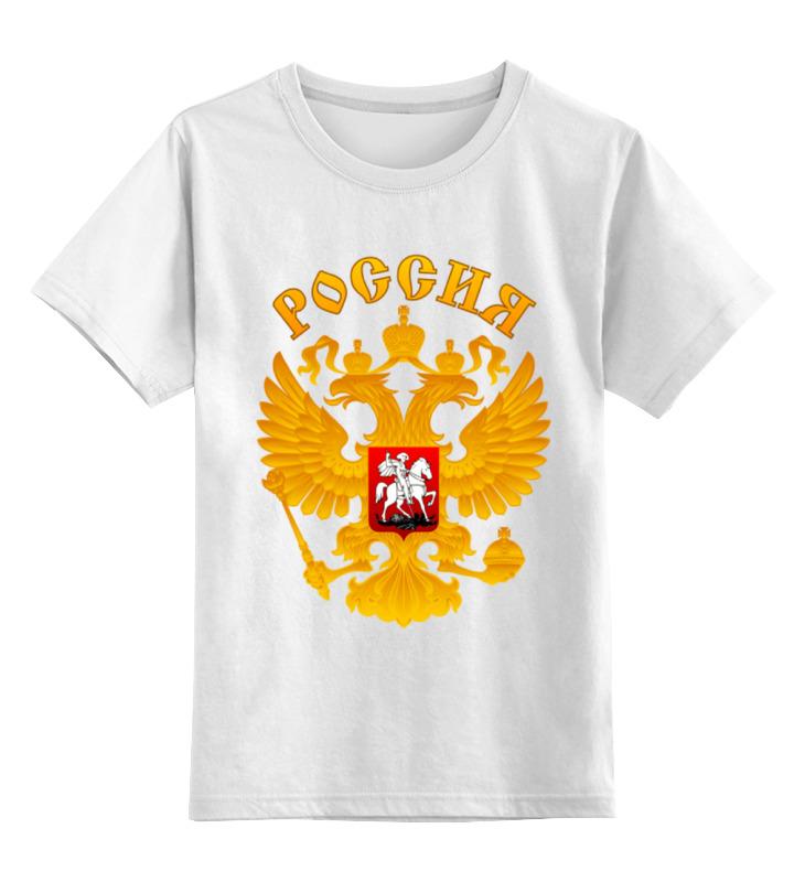 Детская футболка Printio Россия герб цв.белый р.116 0000000758885 по цене 790