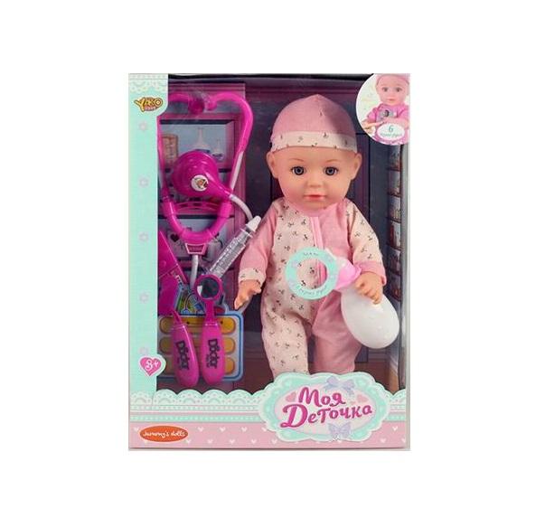 Купить Функциональный пупс Yako Toys Моя деточка с набором доктора 34 см, Пупсы