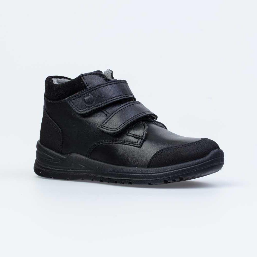 Ботинки для мальчиков Котофей 552225-31 р.30